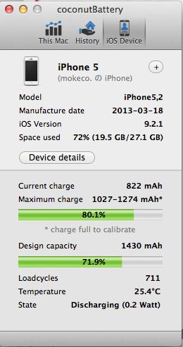 iPhone電池交換前