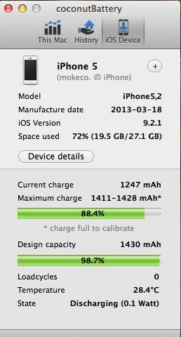 iPhone電池交換後